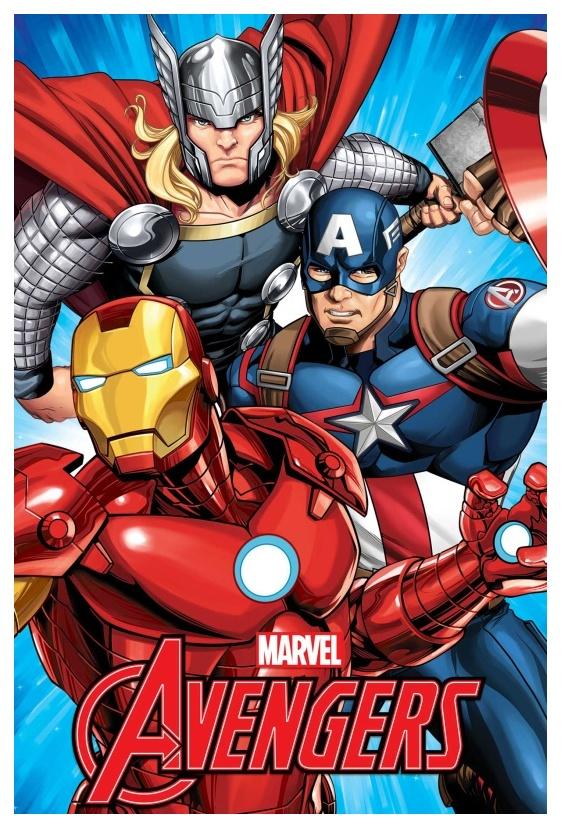 Dětská fleecová deka Avengers 100x150 cm