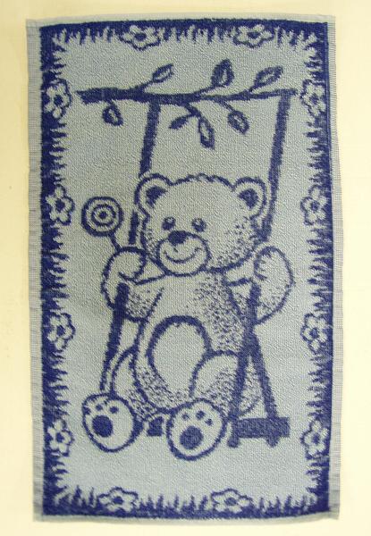 Dětský ručník  Medvídek tmavě modrý 30x50