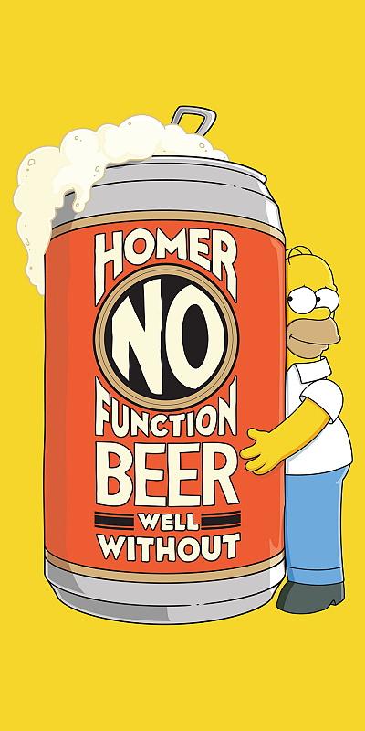 Plážová osuška Simpsons Homer - 75 x 150 cm