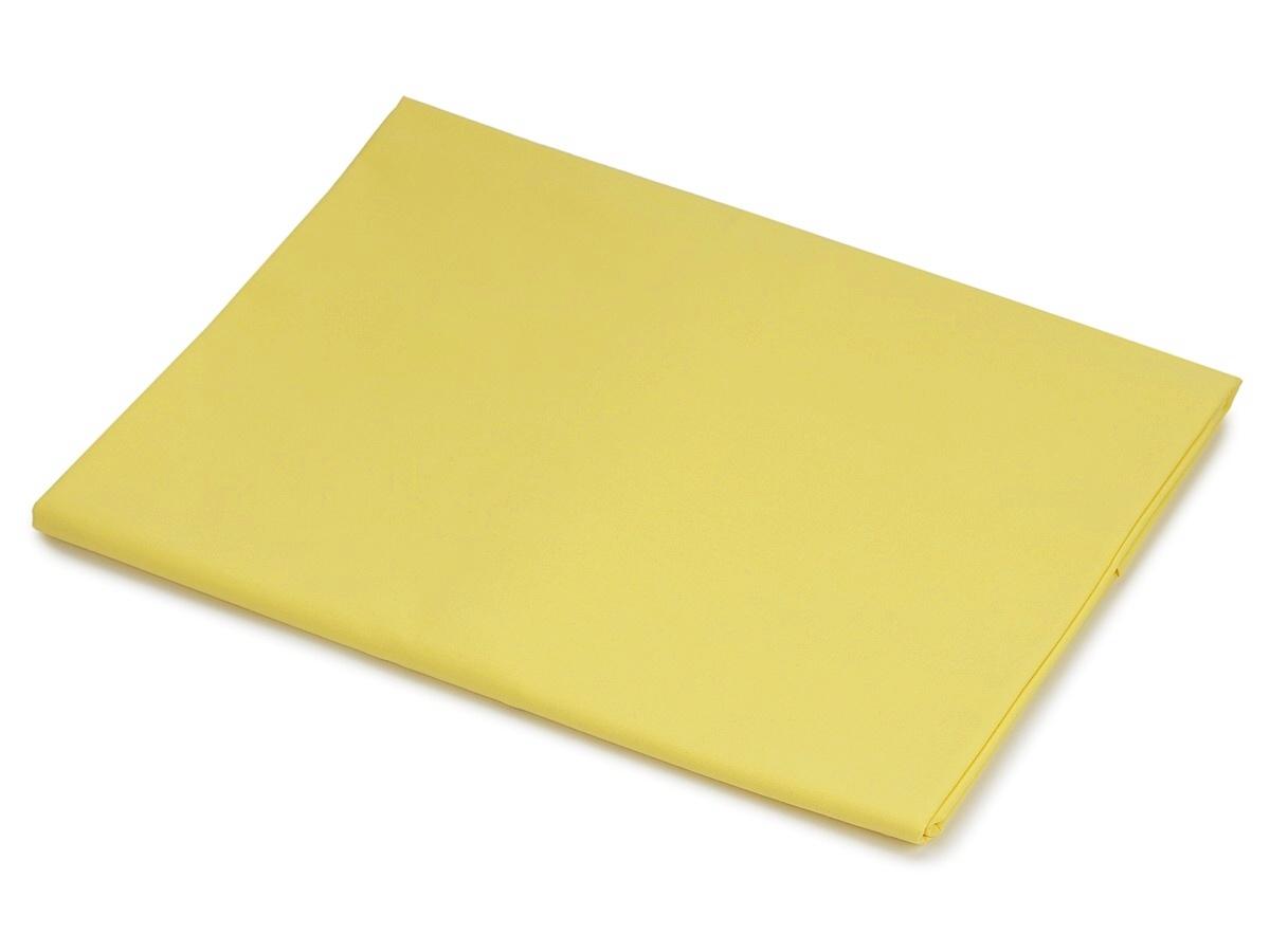 Bavlněná plachta žlutá 220x240 cm
