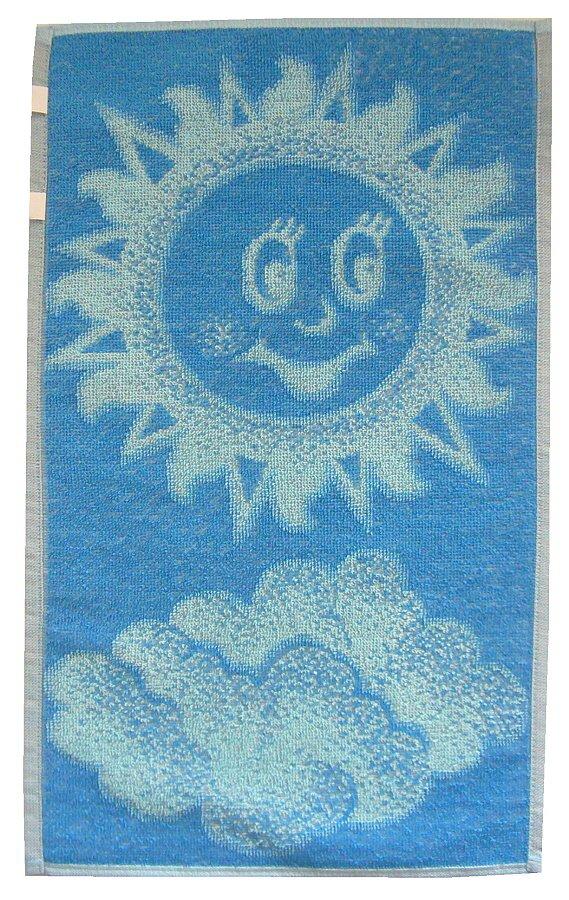 Dětský ručník Sluníčko modré 30x50